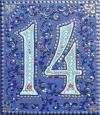 Четырнадцать